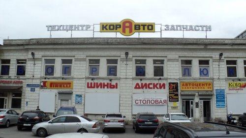https://korauto.spb.ru/upload/medialibrary/aec/aec036dba1dd52e8b9e1367419ca03fb.jpg